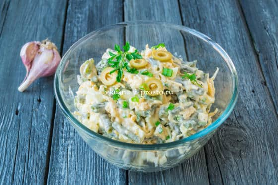 салат из сыра, яиц и фасоли