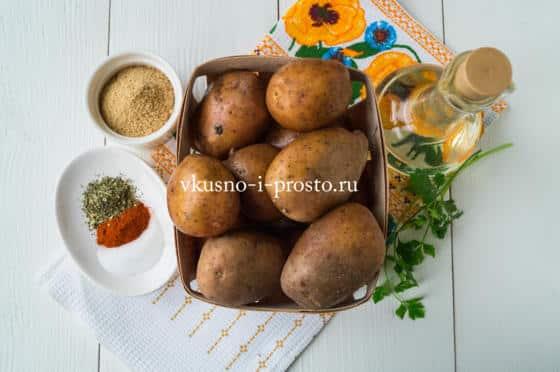 ингредиенты для картофеля
