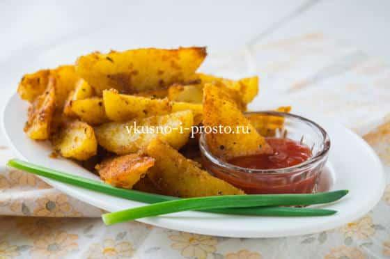 картофель в духовке с сухарями