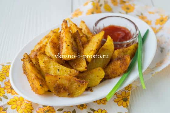 запеченые дольки картофеля в сухарях