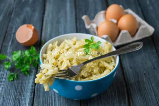 макароны с яйцом