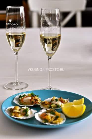 морские гребешки с шампанским