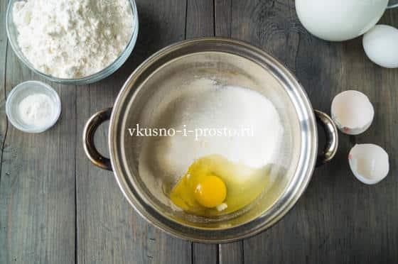 смешиваем яйцо, муку и сахар