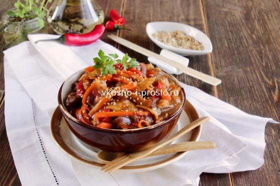 Говядина и свинина в китайском стиле