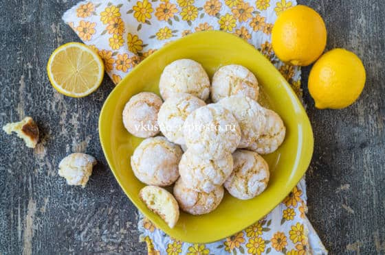 пряники с лимоном
