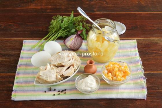 Состав салата с курицей и ананасом