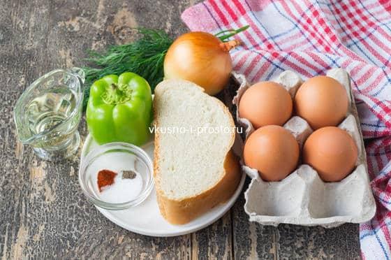 ингредиенты для яичницы