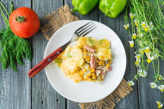 овощная запеканка с колбасой