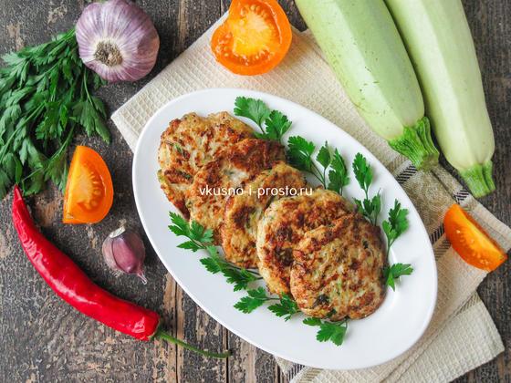 кабачковые котлеты с курицей и сыром