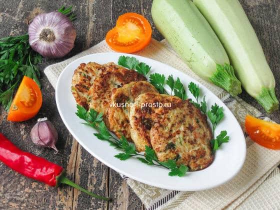 овощные котлеты с курицей