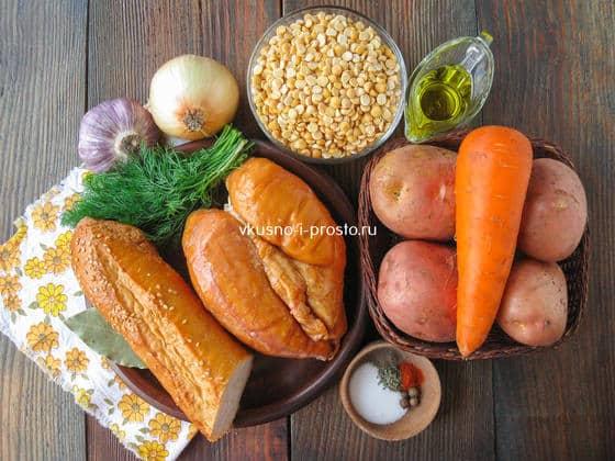 гороховый суп на курице калорийность и рецепт