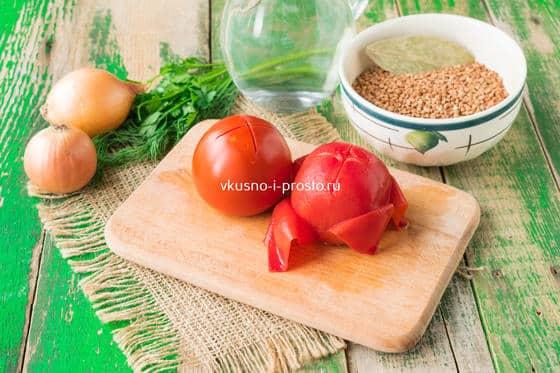 чистим от кожуры томаты