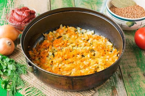 пассеруем лук с морковью