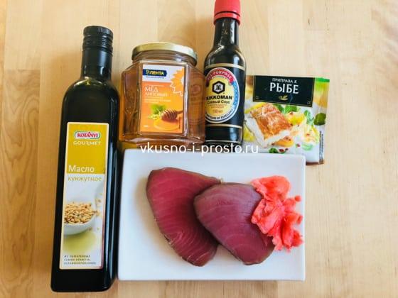 Состав рецепта жареного филе тунца