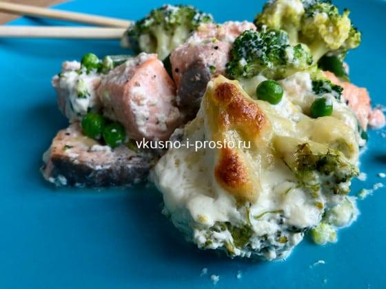 Семга с брокколи, горошком и фасолью в сливках
